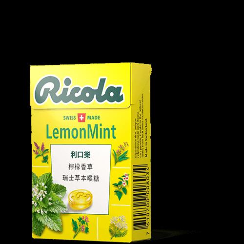 Ricola 檸檬香草