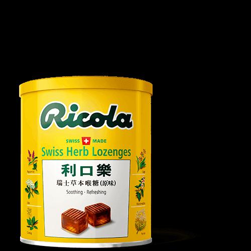 Ricola 原味草本